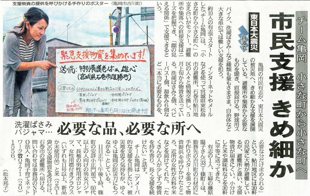 20110609_kyoto_2