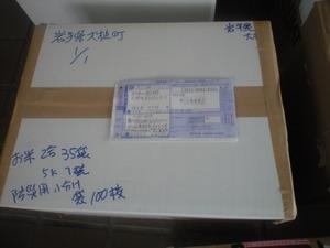 20110611_5