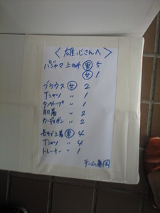20110611_8